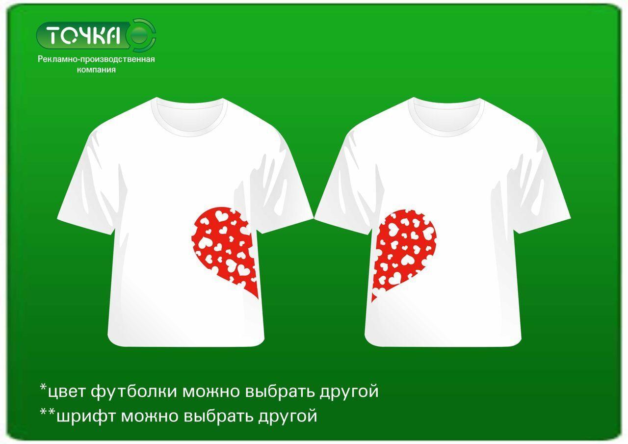 Интернет Магазин Футболок В Кемерово