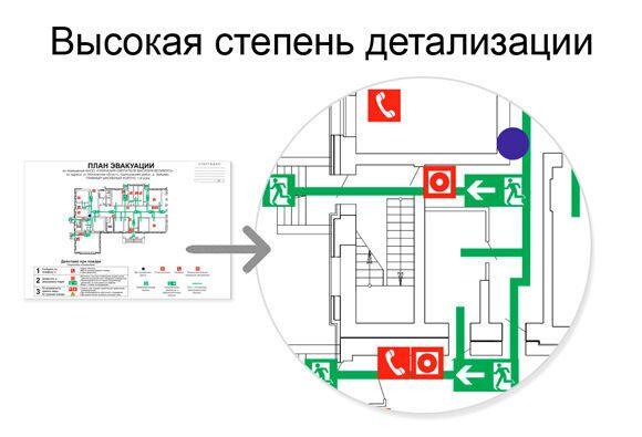 shkola-1_m det_m