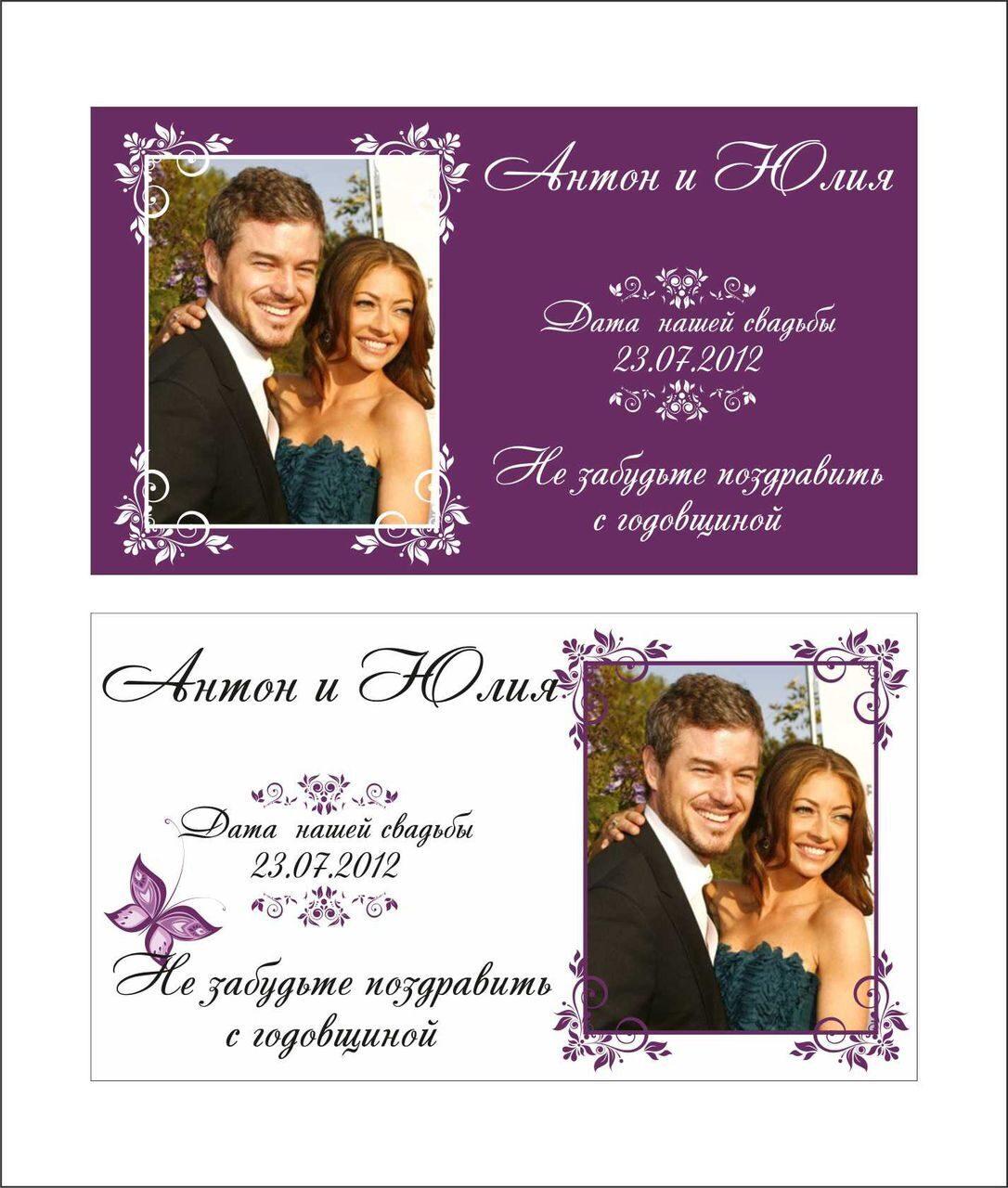 Магниты на свадьбу для гостей купить с доставкой по России и 26