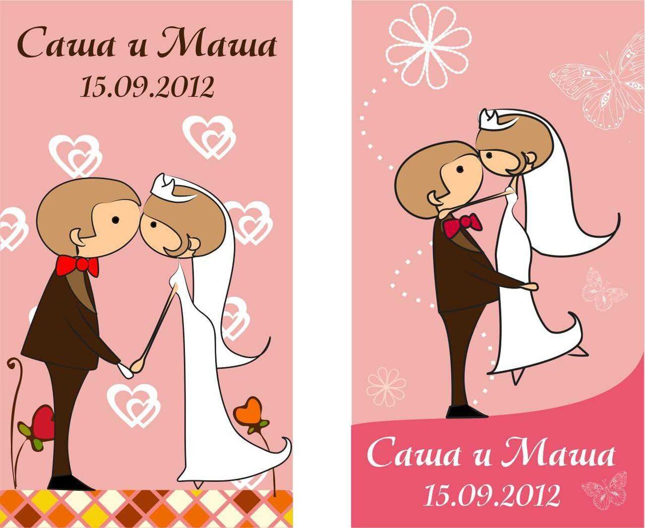 Магниты на свадьбу для гостей купить с доставкой по России и 100